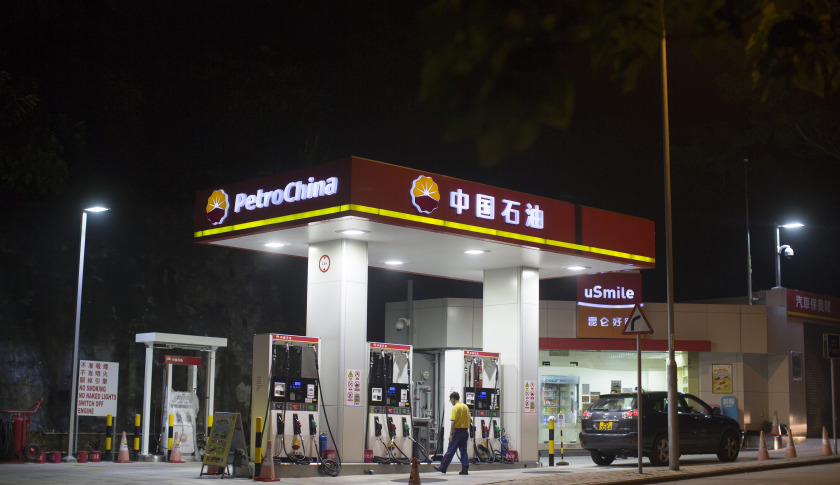 General Images Of PetroChina Co. Ahead Of Earnings